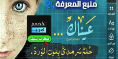 تحميل برنامج المصمم العربي مهكر ADFree 2021