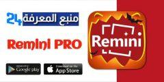 تحميل تطبيق Remini PRO مهكر 2021 لتلوين الصور القديمة