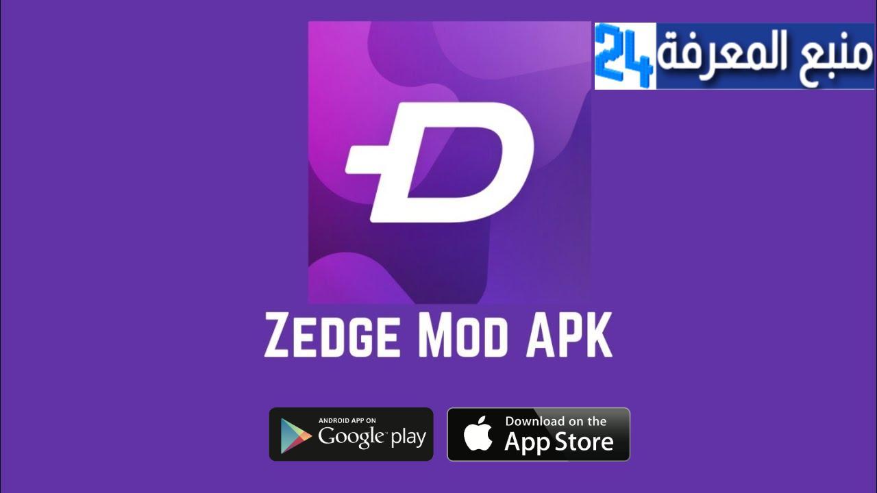 تحميل تطبيق ZEDGE Premium مهكر 2021 خلفيات وصور 4K