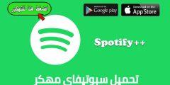 تحميل سبوتيفاي مهكر 2021 Spotify Premium النسخة المدفوعة