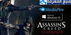 تحميل لعبة اساسن كريد Assassin's Creed رابط مباشر ميديا فاير