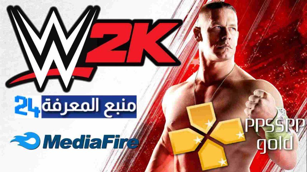 تحميل لعبة المصارعة WWE 2k21 PpSsPp من ميديا فاير