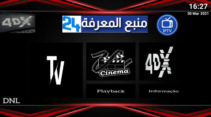 تحميل 4DX TV Premium IPTV + كود التفعيل 2021