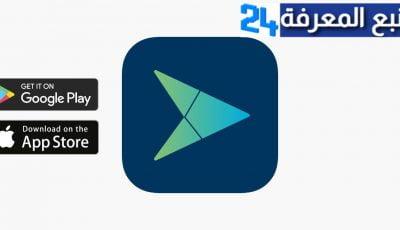 تحميل تطبيق تويو لخدمات التوصيل في السعودية للاندرويد والايفون