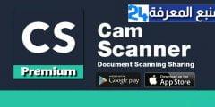 تحميل تطبيق Camscanner Pro مهكر النسخة المدفوعة 2021