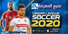 تحميل دريم ليج Dream league 2019 مهكرة اموال لا محدودة