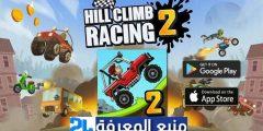 تحميل لعبة هيل كلايمب رايسينغ 2 hill climb racing مهكرة