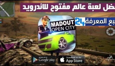 تحميل لعبة MADOUT 2 مهكرة شبيهة لعبة GTA V