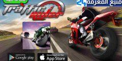 تحميل لعبة Traffic Rider مهكرة 2021 للاندرويد والايفون