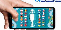 افضل تطبيق لمشاهدة مباريات اليورو Euro TV 2021