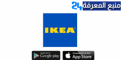 تحميل تطبيق ايكيا الكويت Ikea للاندرويد والايفون