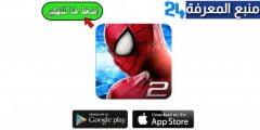 تحميل لعبة سبايدر مان The Amazing Spider Man 2 برابط مباشر