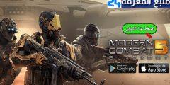 تحميل لعبة مودرن كومبات Modern Combat 5: eSports مهكرة 2021
