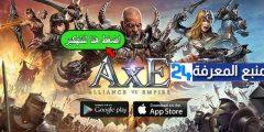 تحميل لعبة AxE: Alliance vs Empire مهكرة 2021 اخر اصدار