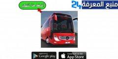 تحميل لعبة Bus Simulator : Ultimate مهكرة للاندرويد والايفون