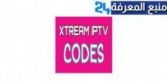 احدث اكواد اكستريم Xtream Code IptV 2022 جميع الباقات المشفرة