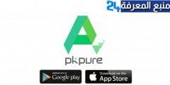 تحميل برنامج Apkpure IOS للايفون لتنزيل العاب و تطبيقات بلس