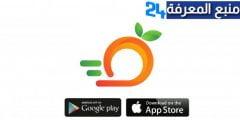 تحميل تطبيق هارفست Harvest App للاندرويد والايفون