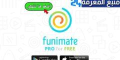 تحميل تطبيق FuniMate PRO مهكر 2022 النسخة المدفوعة
