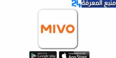 تحميل تطبيق MIVO IPTV لمشاهدة القنوات العالمية مجانا