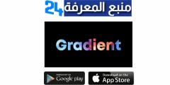 تحميل تطبيق Gradient، تنزيل برنامج Gradient لتعديل الصور