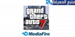 تحميل لعبة جاتا 7 GTA للاندرويد من ميديا فاير مضغوطة