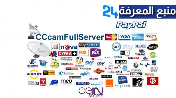 Best Premium Cccam Pay Server 2022