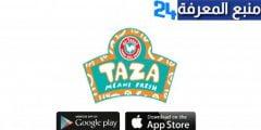 تحميل تطبيق الطازج AlTazaj-KSA للاندرويد والايفون