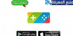 تحميل تطبيق متجر Playmods لتحميل الألعاب و التطبيقات مهكرة