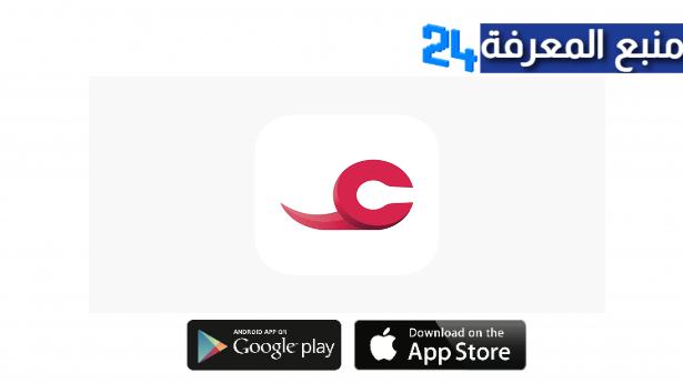 تحميل تطبيق منصة عين عمان، تنزيل Ayn Om للاندرويد والايفون