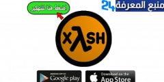 تحميل لعبة الشبكة الحمراء CS XASH Half Life ميديافاير برابط مباشر