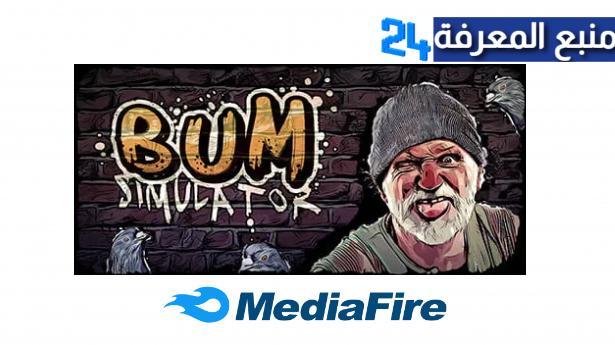 تحميل لعبة محاكي الشحاذة Bum Simulator للكمبيوتر مجانا