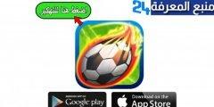تحميل لعبة هيد سوكر Head Soccer مهكرة 2022 اخر اصدار