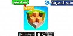 تحميل لعبة Block Craft 3D المحاكي للاندرويد والايفون