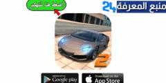 تحميل لعبة Extreme Car Driving Simulator مهكرة 2022 اخر اصدار