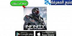 تحميل لعبة Infinity OPS مهكرة – افضل لعبة حرب وقتال 2022