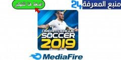 تحميل لعبة android 1 dream league soccer 2019 مهكرة