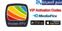 تحميل برنامج POCKET TV + كود التفعيل 2022 VIP