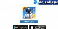 تحميل تحديث ببجي موبايل لايت الجديد PUBG MOBILE LITE 2022