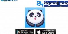 تحميل تطبيق متجر باندا هيلبر للايفون Panda Helper Ios اخر تحديث