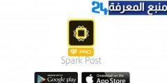 تحميل تطبيق Adobe Spark Post مهكر النسخة المدفوعة 2022