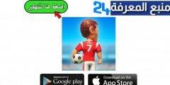 تحميل لعبة ميني فوتبول Mini Football Mobile مهكرة للاندرويد 2022
