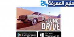 تحميل لعبة The Long Drive للاندرويد والكمبيوتر 2022