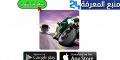 تحميل لعبة Traffic Rider مهكرة 2022 [جميع الدراجات مفتوحة]